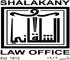 shalakany law office