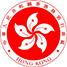 hk-government