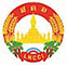 Lao-National-Chamber-of-Commerce-and-Industry