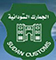 Sudan customs