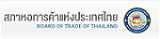 The Thai chamber of commerce and board of trade of Thailand