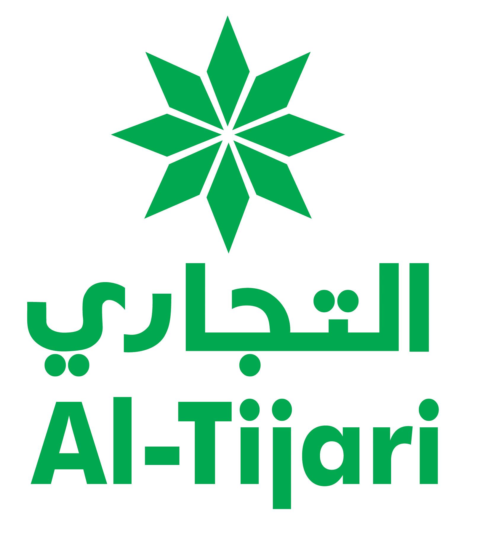 al-tijari