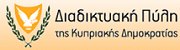 Government web portal of the Republic of Cyprus