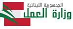 Lebanon government - labor