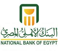 National Bank Egypt