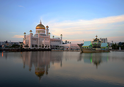 Brunei business registration advantage