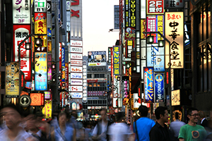 Japan business registration advantage