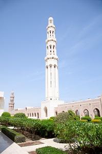 Oman success tips doing business