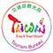 visit-taiwan