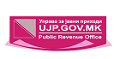 Public Revenue Office of the Republic of North Macedonia