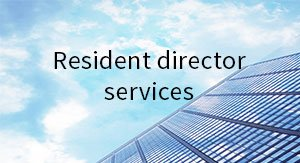 Resident director services