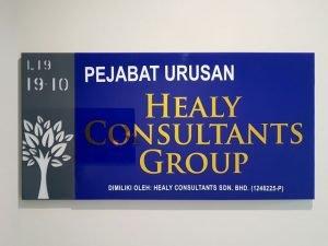 Photo of Malaysia office Healy Consultants company logo