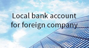 Local bank account for foreign company
