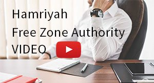 Hamriyah Free Zone Authority video