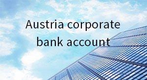 Austria corporate bank account