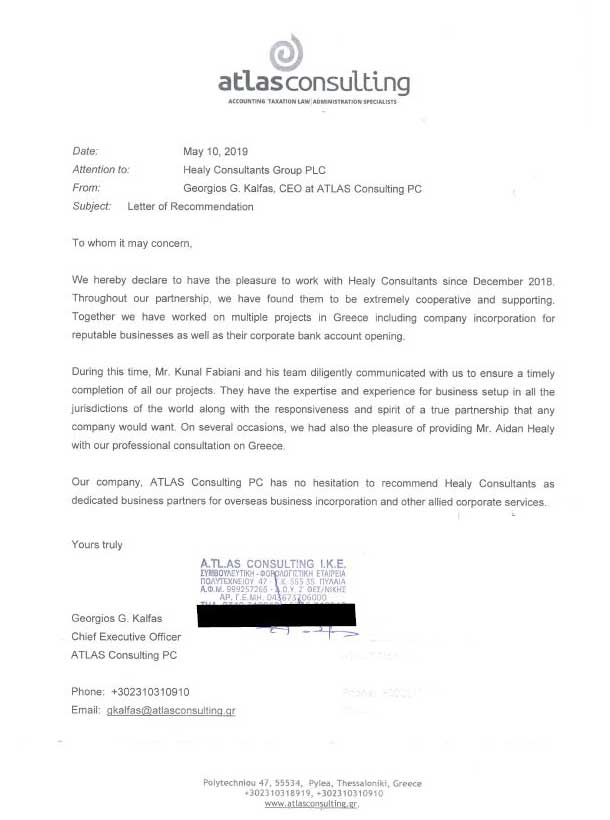 reference letter from Atlas Consulting PC