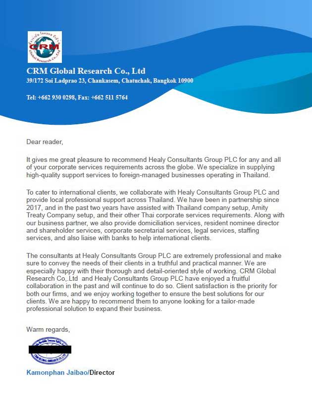 reference letter from CRM Global Research Co., Ltd