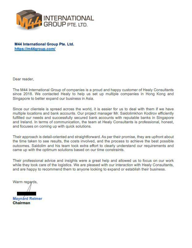 reference letter from M44 International Group