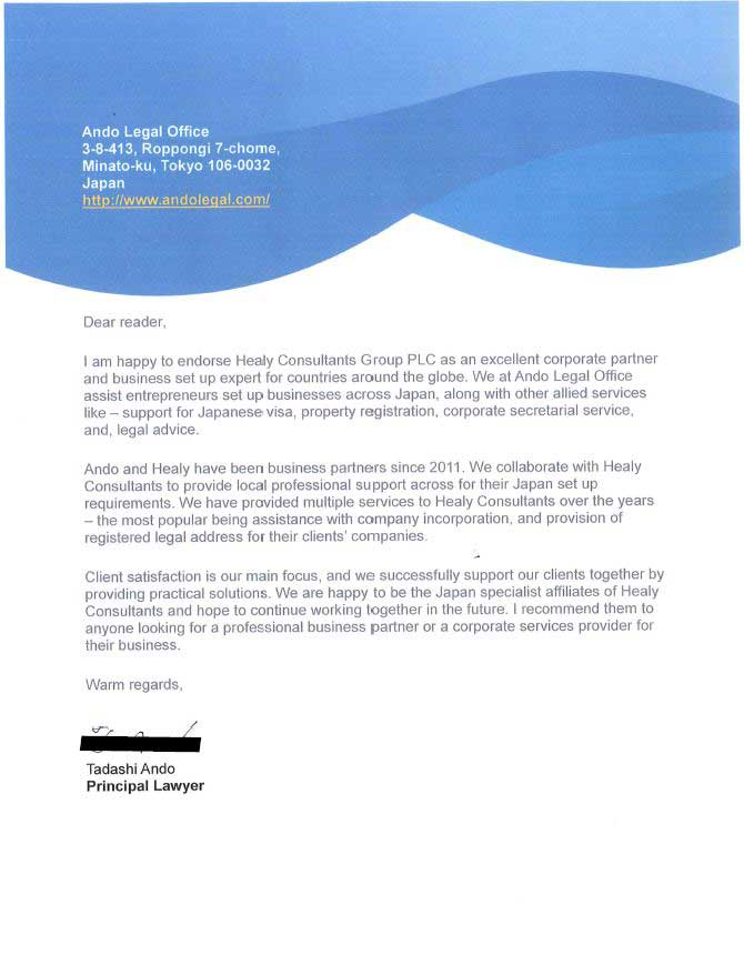 reference letter from Ando Legal Office