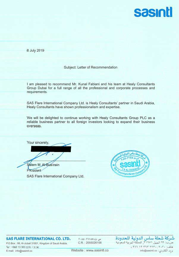 reference letter from SAS Flare International Company Ltd.
