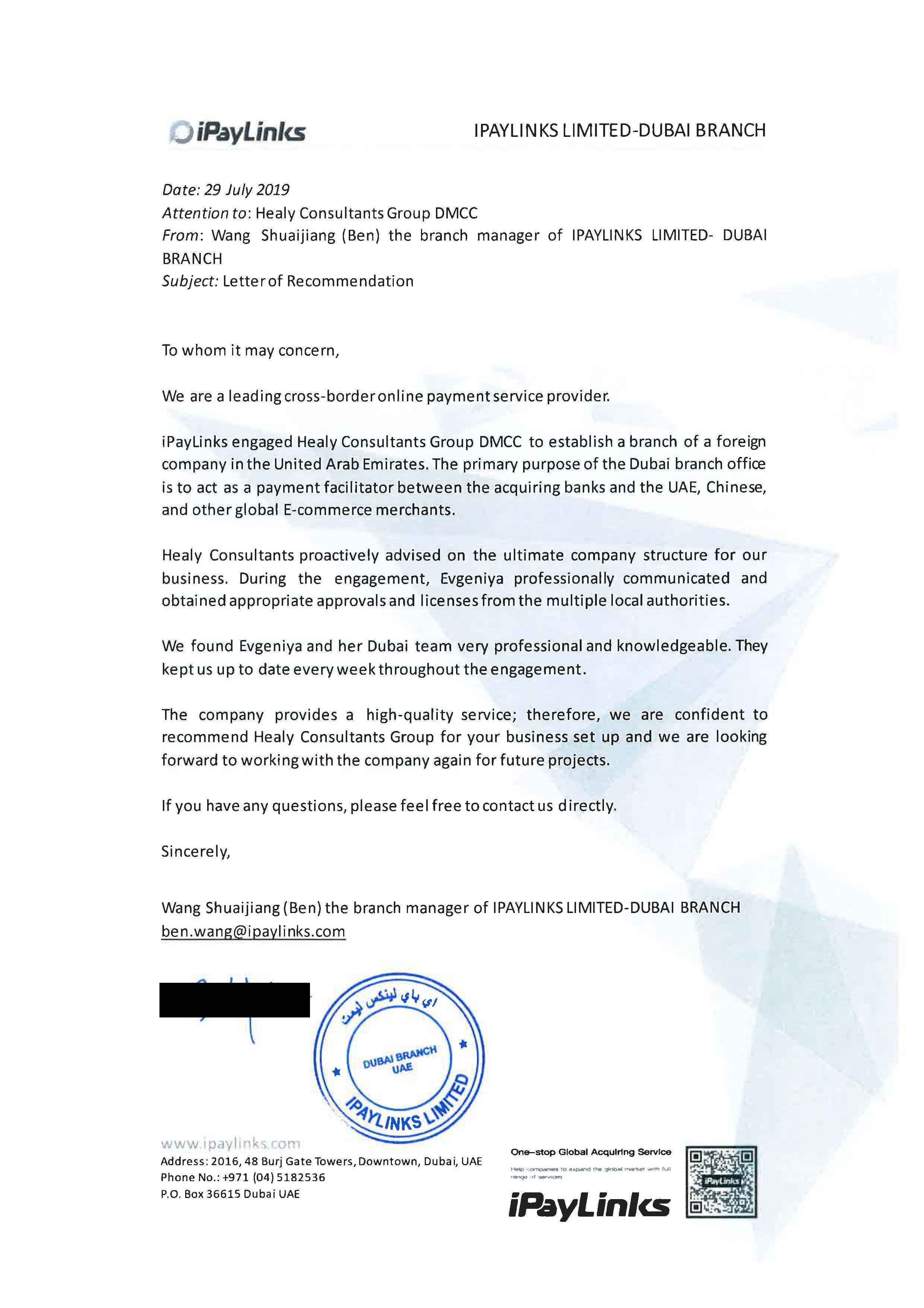 reference letter from iPayLinks Limited