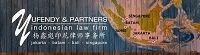 Yufendy & Partners logo